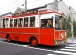 観光乗合バス