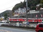箱根 山岳鉄道