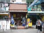 バンコクの宿 PANG RUM