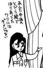 bakuhai_01.jpg