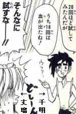 masaru_01.jpg