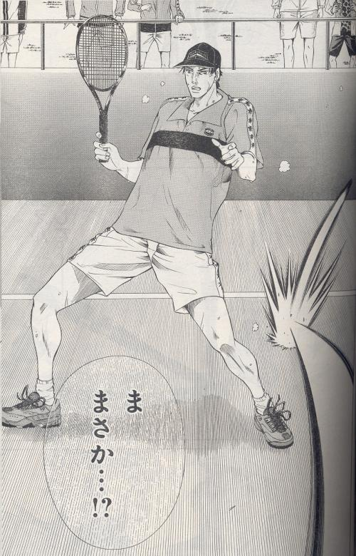 tennis_sq04.jpg