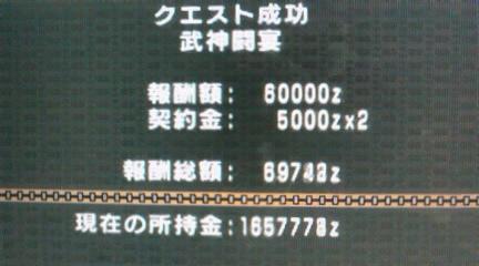 081124_0116~010001
