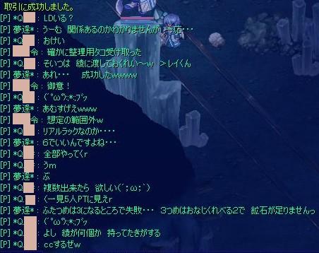 0418a_20090418124036.jpg