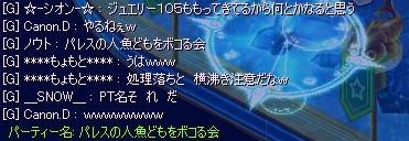0420f.jpg