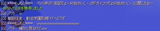 0424b_20090425152154.jpg