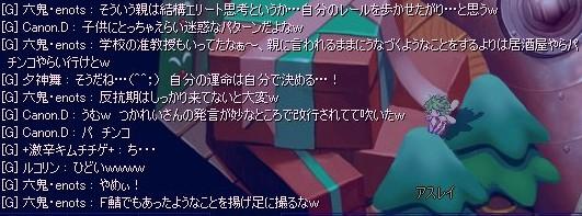 0506b_20090506073615.jpg
