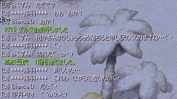 0508b_20090508073015.jpg