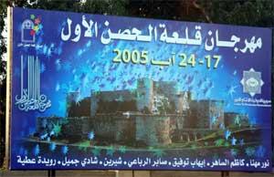 2005081601.jpg
