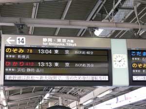 2005122303.jpg