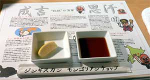 2006010803.jpg