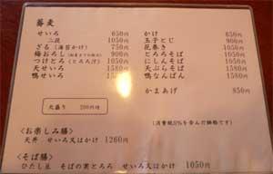 2006011402.jpg