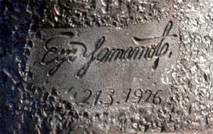 2006021205.jpg