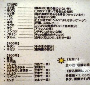 20061103kawaya2.jpg