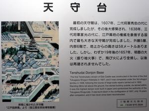 2006120403.jpg