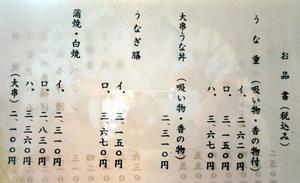 2006120406.jpg