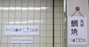 2007060904.jpg