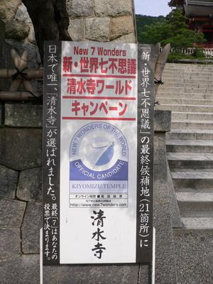 2007070905.jpg