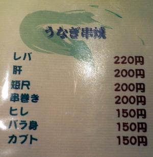 2007072702.jpg