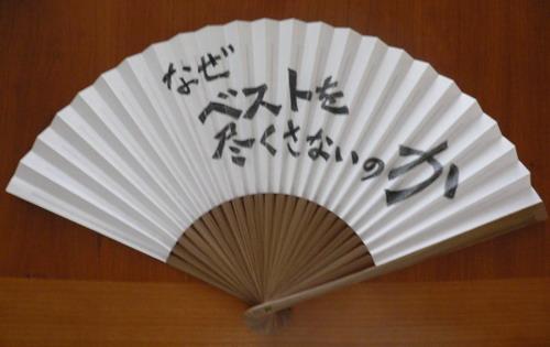 2007111811.jpg