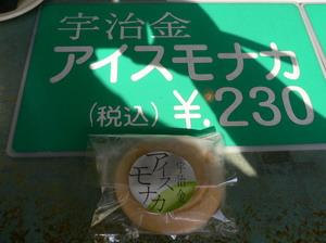 2007112702.jpg