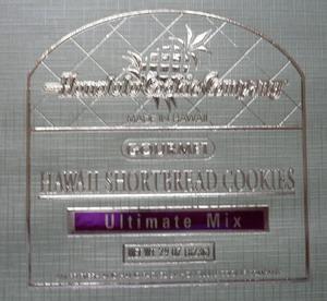 2007120601.jpg