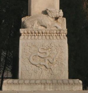2008012004.jpg
