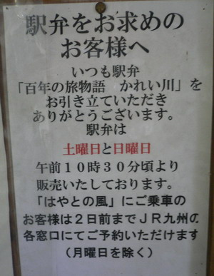 2008031906.jpg