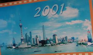 2008032708.jpg
