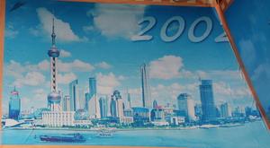 2008032709.jpg