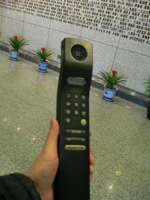 2008041402.jpg