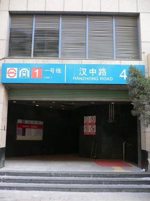 2008041701.jpg