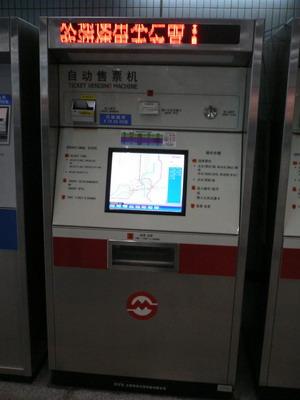 2008041702.jpg