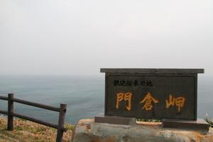 2008053003.jpg
