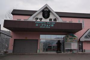 2008081601.jpg