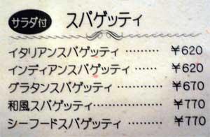 hifumi1.jpg