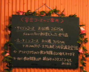 s2007021603.jpg