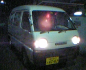 20050805073304