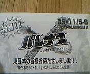 20050830224005