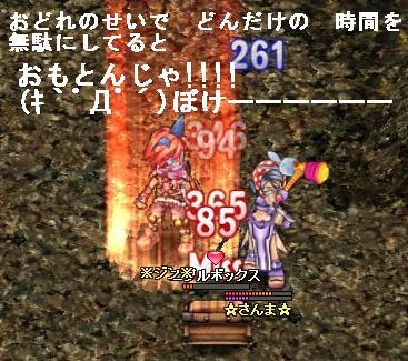20070808094401.jpg