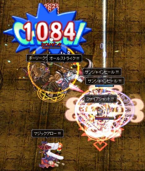 墓イベント サ-シャ5