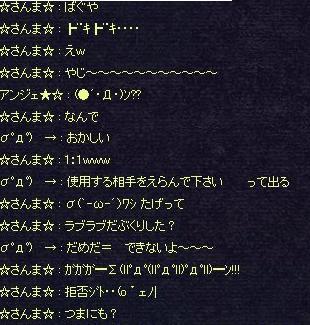 σ゚д゚) →1