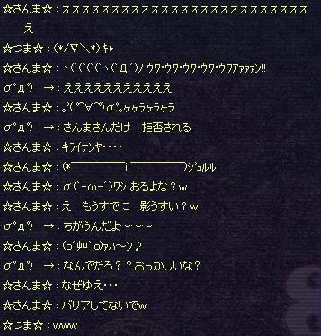 σ゚д゚) →3