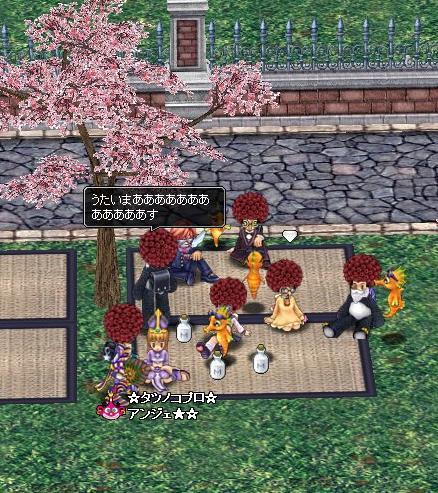 お花見歌います
