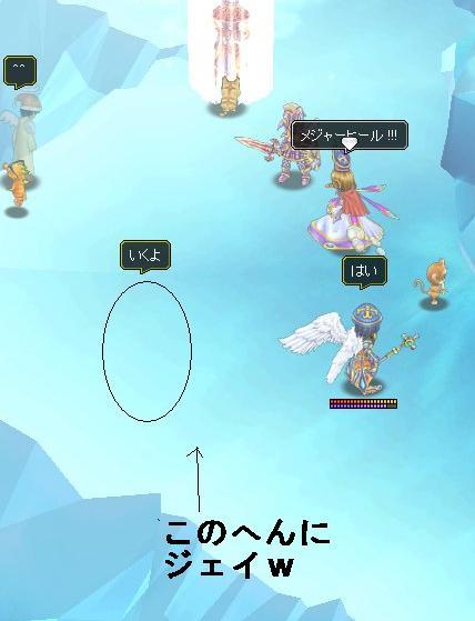 臨時迷宮3