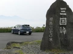 三国峠03