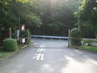 長尾峠07
