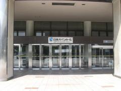 日本ガイシホール02