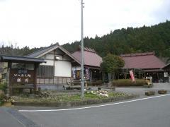 道の駅 横川1