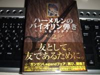 2009_03040001.jpg